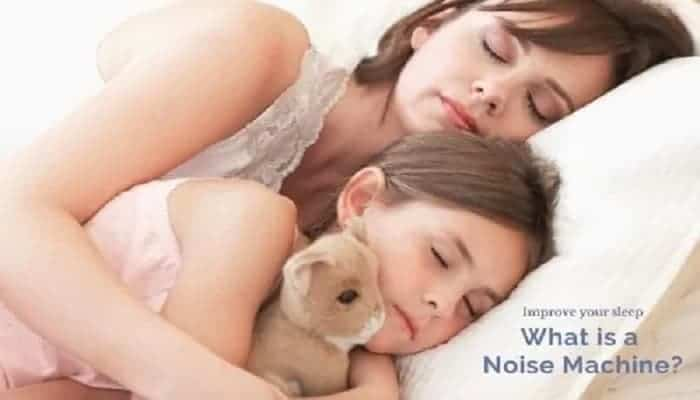 What is a noise machine